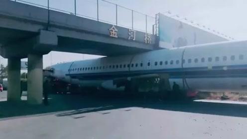 """大型客机上公路""""卡"""" 在桥底:轮胎放气后通行"""