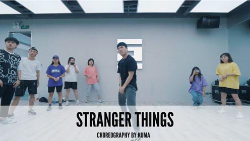 舞邦 Kuma 课堂视频 Stranger things