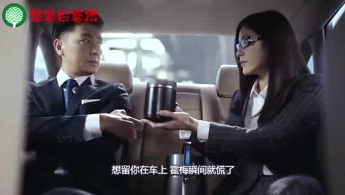 女秘书坦白过去,总裁吃醋强势告白十分钟,想留你在车上