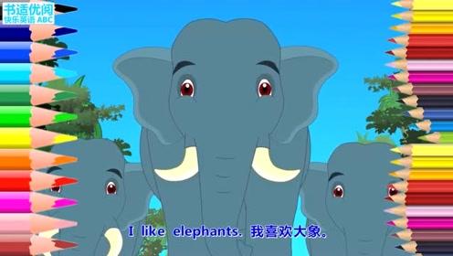 快乐英语abc小猪佩奇看到大象艾米丽背着什么呢幼儿英语学习