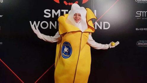 说你是猪你不会承认,但你可能是根香蕉