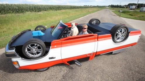 大叔坐在汽车底盘上开车,出门兜风回头率爆表,美女都不淡定了