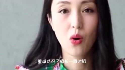 高云翔出轨500天后,董璇发言:用7000万换回自由,很值!