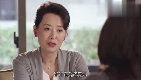 《十年三月三十日》宋妍霏火了,徐正溪也火了,她却没火