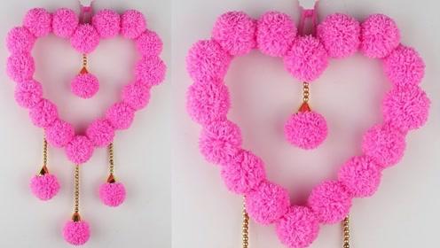 趣味小制作:做漂亮心型装饰品
