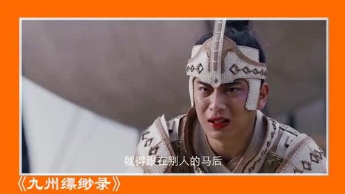 陈若轩代表作品回顾,这演技让人赞不绝口