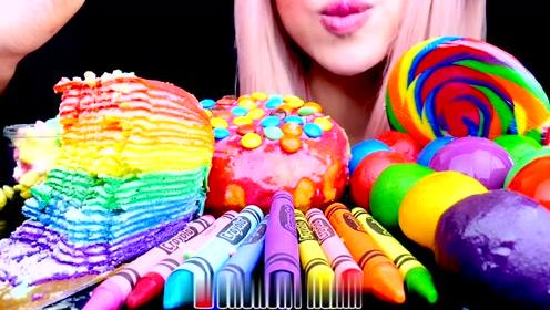 彩虹千层蛋糕,巧克力,果冻,甜甜圈的吃播,颜值在线,颜色多彩