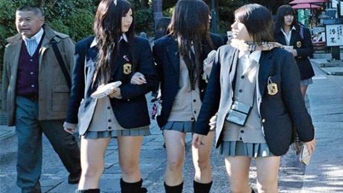 为何日本女生喜欢短裙,连冬天都要穿?看后总算解开疑惑