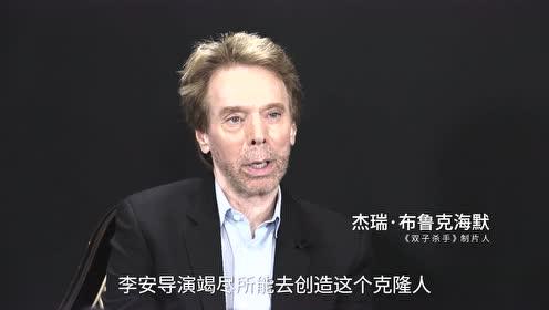 IMAX《双子杀手》李安专访特辑,再谈数字技术革新