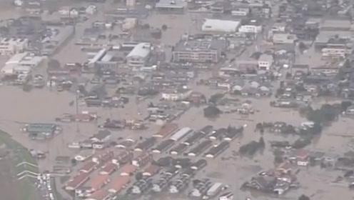 航拍日本台风过后一片狼藉洪水漫灌 74人死亡