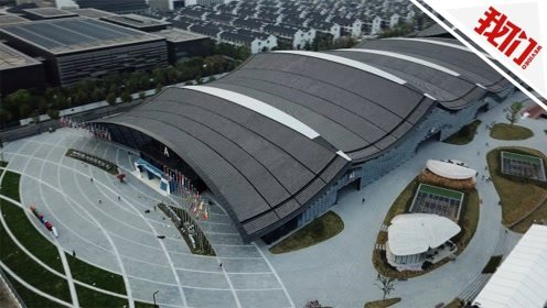 航拍:互联网之光博览中心新馆启用 高科技场馆可容纳万人