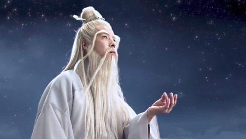 菩提祖师传授孙悟空法力,又不让暴露自己,其真实身份引人深思