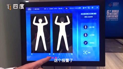 黑科技!毫米波人体成像安全检测设备1秒完成人体扫描