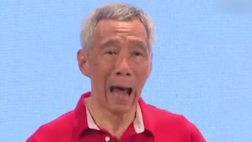 现场!若香港事件在新加坡重演?李显龙:我们更加脆弱 肯定完蛋