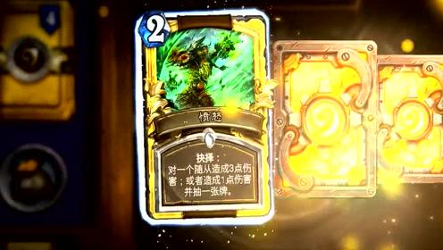 炉石传说:六包金色卡包都开不出橙