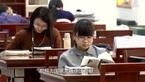 微视频:南开气质