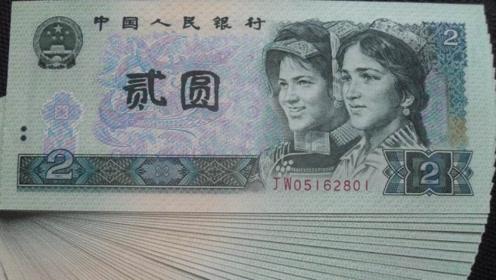 为什么我国取消了2元人民币,到底是出了什么问题?
