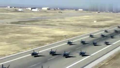 F35战机集体表演大象漫步,密密麻麻的,这得多少架啊?