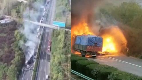 航拍G40沪陕高速合六叶段6车追尾 4车着火现场传来爆炸声