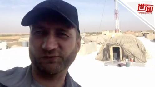 记者探访美军撤离后的叙北部基地 现场发现了这些东西