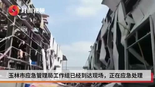 玉林化工厂爆炸已致4人死亡 涉事企业控股公司曾因水污染赔偿14万