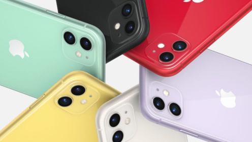 iPhone 11全球热卖供不应求 ,罗辑思维筹备科创板上市
