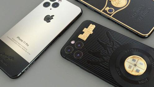 售价4.4万起!乔布斯定制版iPhone 11 Pro限量4部