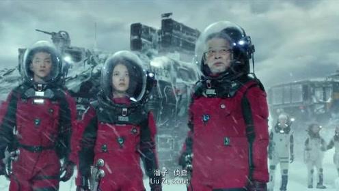 地球因不可抗力撞击木星,高楼大厦成冰山,地球家园被摧毁