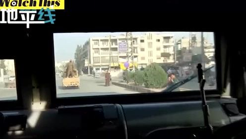 俄军填补美军空缺进入叙北部重镇 挡在土叙两军之间