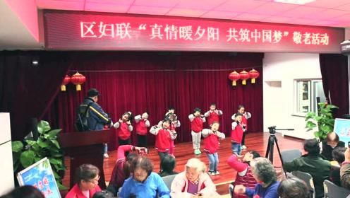 托马斯学习馆石景山杨庄校区10月区妇联敬老活动