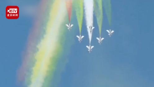 """歼-20,运-20!新型主力战机空中炫舞 """"手持彩笔""""画出曼妙彩虹"""
