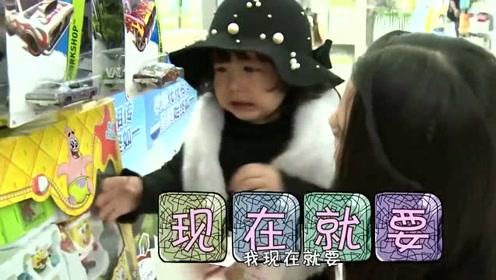 小女孩在商场大哭,对网红妈妈大骂要玩具,网友- 不懂事
