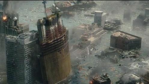 6级大地震来袭,整个城市瞬间变成地狱