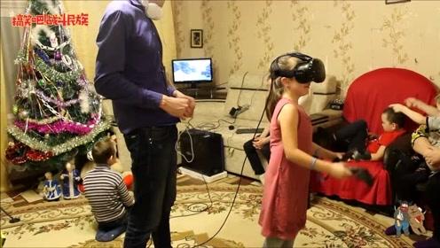 家里买了VR眼镜,儿子把全班同学都带来了,家里变成了幼儿园