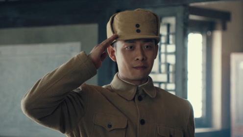 速看《光荣时代》第二集 朝阳被任命侦讯组组长 培训班出现中毒事件