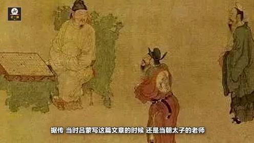 北宋一宰相写下800字文章,改变了一个太子,后被称为奇文