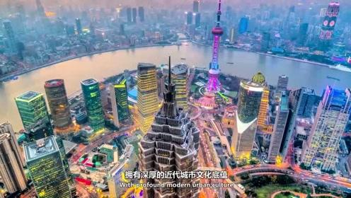 中国上海的发展在世界上是什么水平?网友:看看这些排名