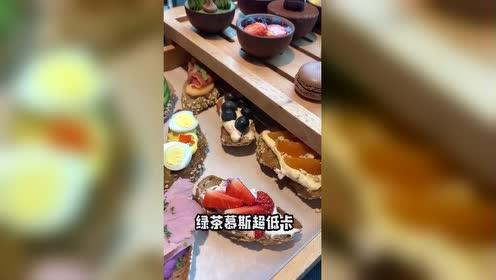 杭州美食圈:五星级酒店的下午茶!看完之后好想去杭州!巴适