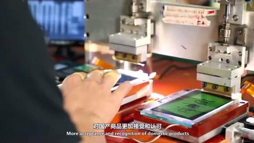 为何日本制造在中国卖不动了?网友:中国制造崛起了