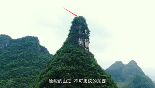 """无人机发现1座""""巨人"""",头顶上有神秘古墓,难道是风水宝地吗?"""