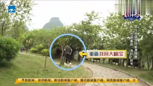 孙杨大长腿跑步飞快,摄像师都跟丢了,网友:这个活儿太难干了!