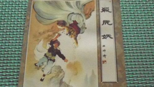 """中国史上的三大""""奇书"""",奇门遁甲之术能呼风唤雨,至今无人能解"""