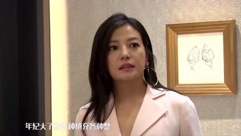 21年前的赵薇和21年后的赵薇对比,如今美貌气质依旧