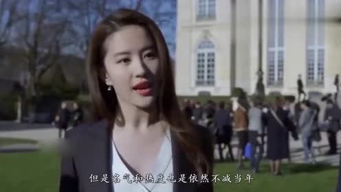 神雕侠侣中刘亦菲雨中骑马被删?看到图片原型!瞬间明白了!