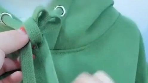 今天才知道原来卫衣的带子是这样用的,长见识了!