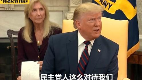 特朗普会见意大利总统 后面的翻译表情亮了