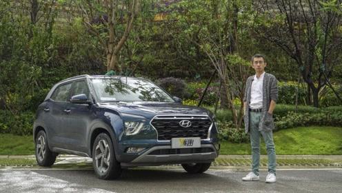 外表个性内在稳妥 李扬试驾北京现代新一代ix25