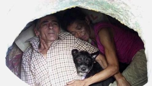 """夫妻两人住""""下水道""""20多年,坚持不搬家,众人进去一看不淡定了"""