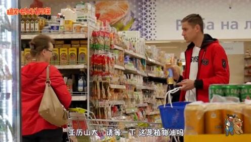 搞笑测试:小哥在超市不付款就吃东西,看外国人会如何反应