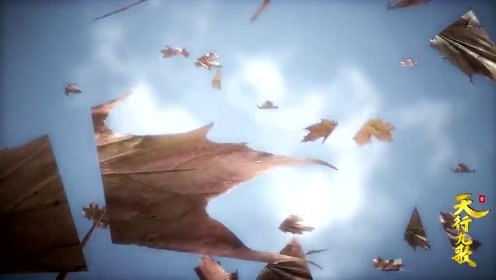 天行九歌:控制剑阵另有其人,卫庄盖聂被困住了!太意外了